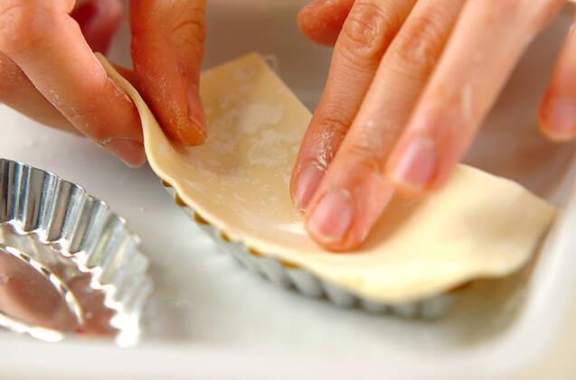 簡単エッグタルトの作り方の手順4