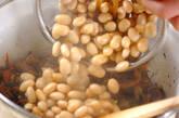 芽ヒジキの煮物の作り方8
