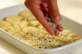 サバのカレー風味パン粉焼きの作り方6