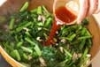 小松菜のピリ辛炒めの作り方2