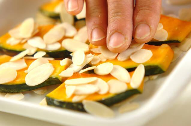 パンプキンアーモンド揚げの作り方の手順4