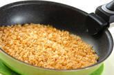 冷凍で作り置き 焼きカレーコロッケの下準備2