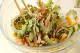 ゴーヤとハムのサラダの作り方3