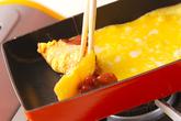 煮豆入り卵焼きの作り方3