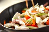 イカとセロリの塩炒めの作り方1