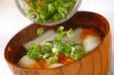 ちくわと長芋のスープの作り方2