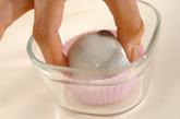 大福餅の作り方1