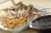 キノコとヒジキの炊き込みご飯の下準備3