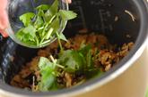 キノコとヒジキの炊き込みご飯の作り方2