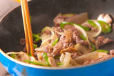 牛肉マッシュ炒めの作り方3
