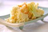 カリフラワーパン粉焼き