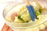 温野菜タラコドレがけの作り方2