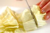 温野菜タラコドレがけの作り方1