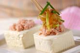 豆腐のオニオン奴の作り方2