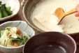 豆乳湯豆腐なべの作り方3