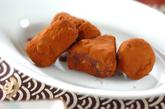 スイートチョコポテトの作り方2