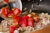 鶏レバーのパスタの作り方3