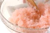 桜餅の作り方1