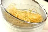ペペロンチーノの作り方1