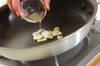 ツナとトマトのパスタの作り方の手順2