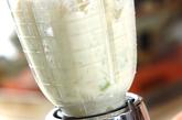 ソラ豆のポタージュの作り方2