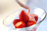 イチゴとマスカルポーネのデザートの作り方3