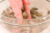 アサリのスープの下準備1
