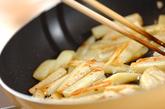 ジャガイモのユズポン炒めの作り方1