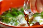 アジアン風雑炊の作り方3