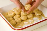 豆腐白玉揚げ団子の作り方1