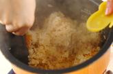 塩昆布と桜エビの炊き込みご飯の作り方2