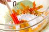 カボチャのおやき風の作り方の手順2
