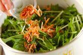 水菜の煮浸しの作り方1
