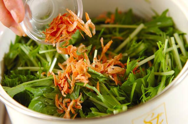 水菜の煮浸しの作り方の手順2