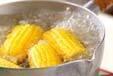 網焼き野菜の下準備6
