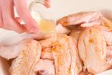 手羽先のオイスター煮の下準備1