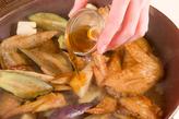 手羽先のオイスター煮の作り方4