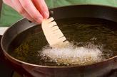 手羽先のオイスター煮の作り方1