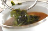 魚のアラのみそ汁の作り方1
