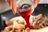 キノコの赤ワインソテーの作り方4