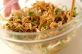 切干し大根と納豆のピリ辛和えの作り方2