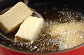 キノコあんの揚げ出し豆腐の作り方1