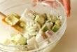 鯛とアボカドのサラダの作り方3