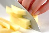 ジャガイモとホタテの炒め物の下準備1