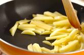 ジャガイモとホタテの炒め物の作り方1