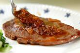 サッパリ和風おろしステーキの作り方6