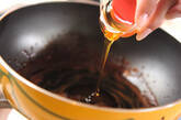 レンジナスのバルサミコ酢和えの作り方2
