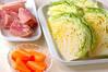 春キャベツの甘煮の作り方の手順1