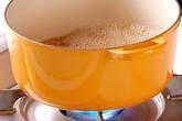 春キャベツの甘煮の作り方6