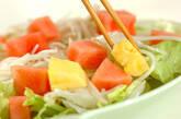 トロピカルフルーツ豚しゃぶサラダの作り方3